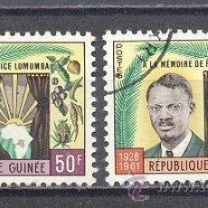 Sellos: REPUBLICA DE GUINEA - PERSONAJES . Lote 26750357