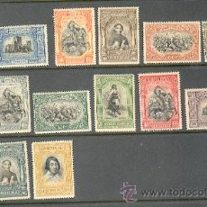 Sellos: PORTUGAL N 420 ** ( INDEPENDENCIA DE PORTUGAL ). Lote 26956369