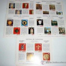 Sellos: HISTORIA DE CATALUNYA 15 HOJAS COLECCION PERFECTAS. Lote 28360792