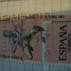 Sellos: SELLOS : SELLO DE ESPAÑA. Lote 29591632