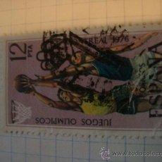 Sellos: SELLOS : SELLO DE ESPAÑA. Lote 29591656