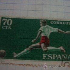 Sellos: SELLOS : SELLO DE ESPAÑA. Lote 29591661