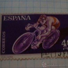 Sellos: SELLOS : SELLO DE ESPAÑA. Lote 29591669