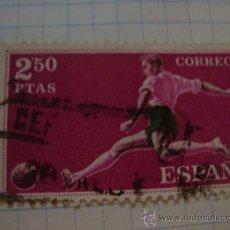 Sellos: SELLOS : SELLO DE ESPAÑA. Lote 29591676