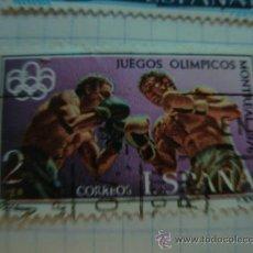 Sellos: SELLOS : SELLO DE ESPAÑA. Lote 29591691