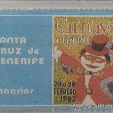 Sellos: CARNAVAL DE TENERIFE DE 1982 - SELLO CONMEMORATIVO CON MINIATURA CARTEL OFICIAL- . Lote 30209012