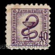 Sellos: PATRONATO FARMACÉUTICO NACIONAL. 40 CÉNTIMOS. DENTADO.. Lote 30213054