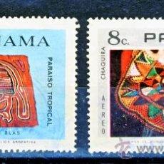 Sellos: PANAMA.- PANAMA PARAISO TROPICAL.-. Lote 30445190