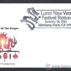 Sellos: ESTADOS UNIDOS 2012. AÑO NUEVO LUNAR. AÑO DEL DRAGON. CALENDARIO CHINO. Lote 30925755