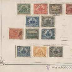 Sellos: HAITI.PAISES EXOTICOS.SELLOS.ANTIGUOS.CLASICOS.RAROS. AÑO 1906. ALTISIMO VALOR CATALOGO.. Lote 31013235