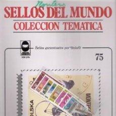 Sellos: SELLOS DEL MUNDO Nº 75, COLECCIÓN TEMÁTICA, OLIMPIADAS. Lote 241975475