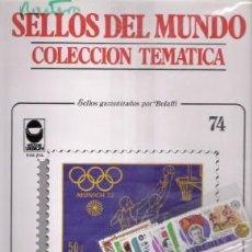 Sellos: SELLOS DEL MUNDO Nº 74, COLECCIÓN TEMÁTICA, OLIMPIADAS. Lote 241975580