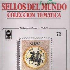 Sellos: SELLOS DEL MUNDO Nº 73, COLECCIÓN TEMÁTICA, OLIMPIADAS. Lote 241975630