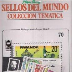 Sellos: SELLOS DEL MUNDO Nº 70, COLECCIÓN TEMÁTICA, CAMPAÑAS MUNDIALES. Lote 241975810