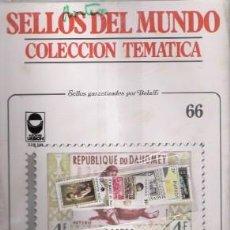 Sellos: SELLOS DEL MUNDO Nº 66, COLECCIÓN TEMÁTICA, LA ARTESANÍA. Lote 241976170