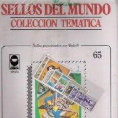 Sellos: SELLOS DEL MUNDO Nº 65, COLECCIÓN TEMÁTICA, EL TRABAJO. Lote 241976230
