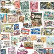 Stamps - 3703- 50 SELLOS DIFERENTES MUNDIALES TEMA: ARQUITECTURA - 31283415