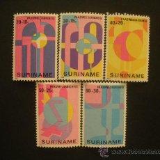 Sellos: SURINAM 1980 IVERT 783/7 *** PASCUA - SIMBOLOS PASCUALES. Lote 32169394