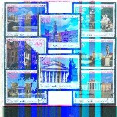 Stamps - ARQUITECTURA. PRECIOSOS Y GRANDES SELLOS DE YEMEN - 32518976