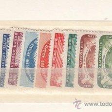 Sellos: NN.UU. NUEVA YORK 56/65 SIN CHARNELA, AÑO 1958 VALOR CAT 2.25 EUROS +. Lote 32583719