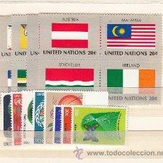 Sellos: NN.UU. NUEVA YORK 359/82 SIN CHARNELA, AÑO 1982 VALOR CAT 22.10 EUROS +. Lote 32585558