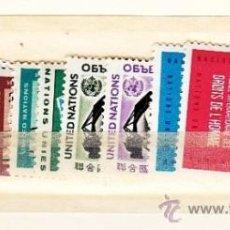 Sellos: NN.UU. NUEVA YORK 175/85 SIN CHARNELA, AÑO 1968 VALOR CAT 5.85 EUROS +. Lote 32587075