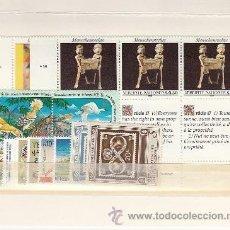 Sellos: NN.UU. VIENA 118/21, 124/36 SIN CHARNELA, AÑO 1991 VALOR CAT 31.90 EUROS +. Lote 32587171