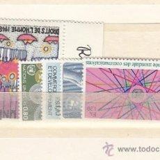 Sellos: NN.UU. GINEBRA 111, 114/8 SIN CHARNELA, AÑO 1983 VALOR CAT 13.90 EUROS +. Lote 32587528