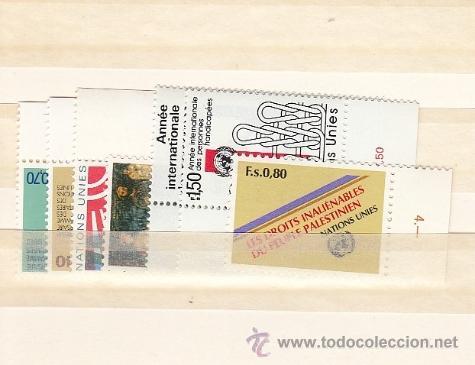 NN.UU. GINEBRA 96/102 SIN CHARNELA, AÑO 1981 VALOR CAT 11.45 EUROS + (Sellos - Extranjero - América - Otros paises)