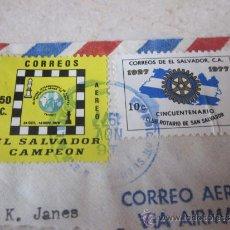 Sellos: DOS SELLOS USADOS EL SALVADOR 1976 Y 1977. Lote 33533422
