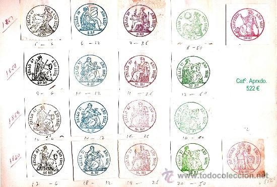 Sellos: Plancha IV.- Lote con 18 piezas. Su precio 260 € - Foto 4 - 34408084
