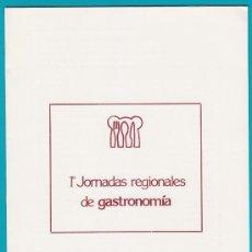 Sellos: CAFISA Nº 82 DE 100 1ª BIPTICO FILATELICO JORNADAS DE GASTRONOMIA 1980. Lote 34619111