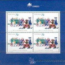 Sellos: PORTUGAL & 600 ANOS DOS BOMBEIROS EM PORTUGAL ** (159). Lote 35481702