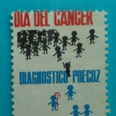 Sellos: SELLO, VIÑETA, DIA DEL CANCER, BARCELONA 1962, NUEVO SIN GOMA. Lote 37115218