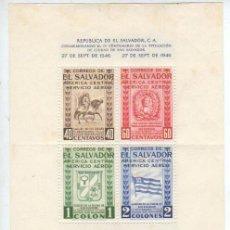 Stamps - hojita de la republica de el salvador IV CENTENARIO DE LA CIUDAD 1546 AL 1946 - 38591442