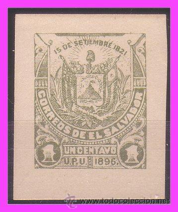 SALVADOR 1896 PRUEBA IVERT Nº 132 SIN DENTAR (*) (Sellos - Extranjero - América - Otros paises)