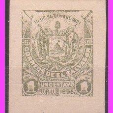 Sellos: SALVADOR 1896 PRUEBA IVERT Nº 132 SIN DENTAR (*). Lote 40797200