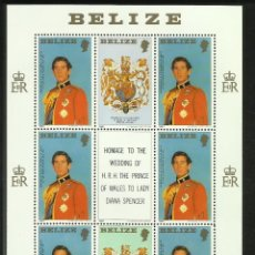Sellos: BELIZE - BELICE 1981- HOJA BLOQUE DE SELLOS BODA REAL PRINCESA LADY DIANA Y PRINCIPE CARLOS. Lote 41230310