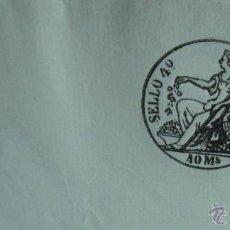 Sellos: HOJA DE PAPEL TIMBRADO AÑO 1857 SELLO 4º 40 MARAVEDÍS. Lote 41760835