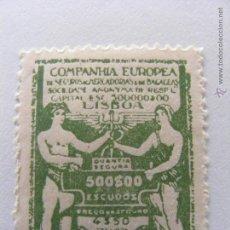 Sellos: SELLO COMPAÑÍA EUROPEA DE SEGUROS DE MERCANCIAS Y DE EQUIPAJES - NO USADO. Lote 42027862