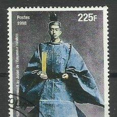 Sellos: SELLO DEL FAMOSO EMPERADOR JAPONES HIROHITO. Lote 42541787