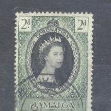 Sellos: JAMAICA- 1953 CORONACIÓN. Lote 42683708