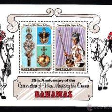 Sellos: BAHAMAS HB 24** - AÑO 1978 - 25º ANIVERSARIO DE LA CORONACIÓN DE LA REINA ISABEL II. Lote 43125641