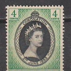 Stamps - San Vicente nº 185, coronacion de la reina Isabel II, nuevo*** - 43140430