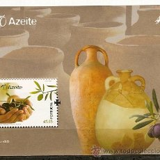 Sellos: PORTUGAL ** & O AZEITE 2008 (Nº387). Lote 43148250