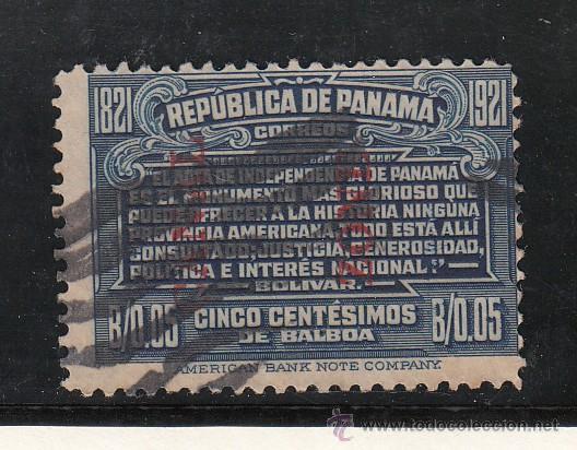 PANAMA ZONA CANAL 49 USADA, (Sellos - Extranjero - América - Otros paises)