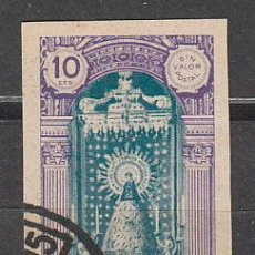 Sellos: VIÑETA PRO SEMINARIO DE ZARAGOZA DE 1945, VIRGEN DEL PILAR, USADO. Lote 43912599