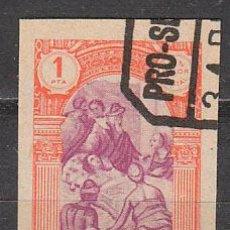 Sellos: VIÑETA PRO SEMINARIO DE ZARAGOZA DE 1945, USADO. Lote 43912635