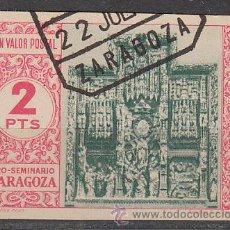 Sellos: VIÑETA PRO SEMINARIO DE ZARAGOZA DE 1945, USADO. Lote 43912643