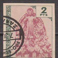 Sellos: VIÑETA PRO SEMINARIO DE ZARAGOZA DE 1945, USADO. Lote 43912654